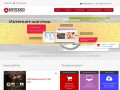Разработка сайтов, интернет-магазины, готовые решения на 1C-Bitrix