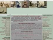 Дозорная книга города Солигалича 1614 года