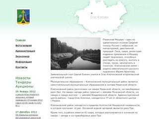 Klepiki-mo.ru