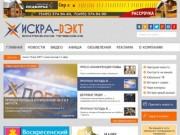 Vostv.ru