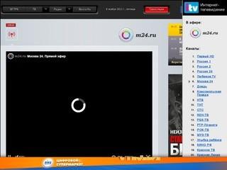 Интернет-телевидение – cмотреть онлайн бесплатно в хорошем качестве (ИТВ) в Петрикове