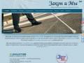 Информационная социально-правовая газета