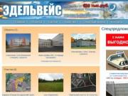 Продажа квартир и земельных участков. (Россия, Томская область, Томск)