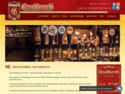 Пивной ресторан Gam Beerus, Лысьва