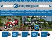 Интернет магазин электрического и бензинового инструмента в Пятигорске. (Россия, Ставропольский край, Пятигорск)