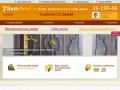 Продажа и установка дверей, изготовление дверей (Россия, Свердловская область, Екатеринбург)