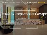 Бюро интерьерных решений Артема Чернович
