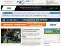 Тверское информационное агентство (Россия, Тверская область, г. Тверь)