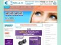 Cristallin | Cristallin - Контактные линзы и аксессуары г. Салехард