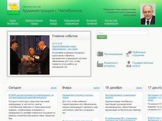 Cheladmin.ru