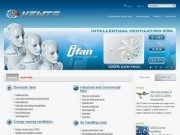 VENTS - manufacture of ventilation and air conditioning systems (вентиляционные системы)