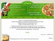 PizzaLola | Пиццерия ПиццаЛола, пицца лола Киев, pizzeria Pizza Lola