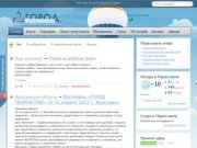 ГородПереславль.Ру - Первое блоговое интернет-сообщество Переславля-Залесского