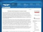УАТ - Управление Автомобильного Транспорта Новоуральского Городского Округа