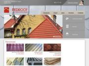Red Roof - профнастил, металлочерепица, сайдинг по низким ценам с доставкой в Нижнем Новгороде (ул. Деловая 19, оф. 24)