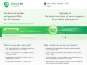 Adguard:антибаннер, программа для блокировки рекламы и всплывающих окон