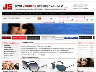 金盛眼鏡,永遠是您值得信賴的中國供應商!義烏市金盛眼鏡有限公司是來自義烏,中國領先的光學製造商和出口商之一 (JinSheng Eyewear, always be your reliable China supplier! Yiwu Jinsheng Eyewear Co., Ltd. is one of the leading optical manufacturers & exporters from Yiwu, China) Очки из Китая