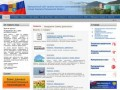 Официальный сайт Кировска