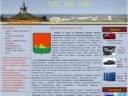 Сайт города Брянска - Брянск официальный