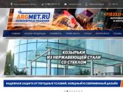 Производственная компания (Россия, Кировская область, Киров)