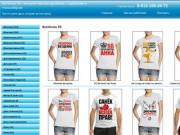 Продажа мужских и женских футболок с рисунками и надписями в Новосибирске. Магазин  «Футболка ТВ»  предлагает футболки с принтами на все случаи жизни! (Россия, Новосибирская область, Новосибирск)