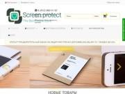 Интернет-магазине по продаже защитных стекол для iPhone, Meizu, Samsung и другие. (Россия, Ленинградская область, Санкт-Петербург)