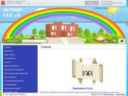 Сайт ГБДОУ детский сад № 6 Кронштадтского р-на СПб