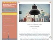Официальный сайт Богородицкой Площанской мужской пустыни
