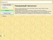 Поэты Шимановска
