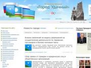 Официальный сайт муниципального образования «Город Удачный»