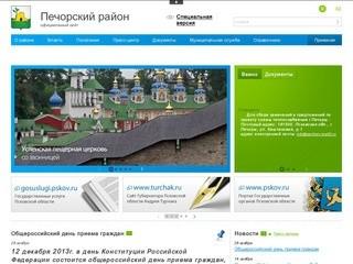 Pechory.reg60.ru