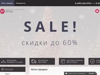 Магазин  FF-STYLE, зимняя одежда, анораки, парки.
