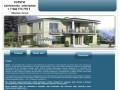 Услуги сантехника и электрика в Абхазии (Сухум) +79407737791