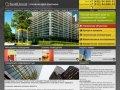Управление недвижимостью: управление объектами недвижимости, управляющая компания