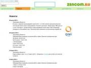 Zencom.ru