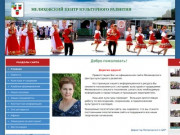 Мелиховский Центр Культурного развития Корочанского района
