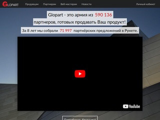 Betting-Sport.ru — Программы для ставок