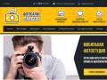 Cheese Photo - фотосалон в Томске, предоставляющий огромный спектр услуг, связанных с фотопечатью: печать на кружках, магнитах, футболках, чехлах для телефонов и многое другое. (Россия, Томская область, Томск)