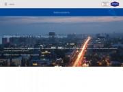 Hampton by Hilton Volgograd Profsoyuznaya – это современный отель, который предоставляет свои услуги путешественникам, ценящим качество за разумные деньги. (Россия, Волгоградская область, Волгоград)