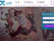 """Студия танцев """"ULTRA"""" - школа современных танцев в Новоуральске"""