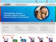 СвежееНаДом, сервис доставки продуктов на дом или в офис в г. Красноярске.