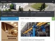 33-онлайн.рф - Информационный портал города Кольчугино (Россия, Владимирская область, г. Кольчугино)