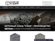 Предлагаем купить бетон 300. Быстрая доставка. (Россия, Нижегородская область, Нижний Новгород)
