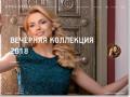 Производитель женских платьев в Москве. Тел. 8 (495) 517-07-24. (Россия, Нижегородская область, Нижний Новгород)