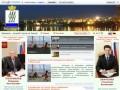 Официальный сайт Камышина
