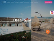 Villa Capri отель в Крыму, Щёлкино