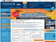 """""""Инфофлот"""" – круизная компания, специализирующаяся на речных и морских круизах (Infoflot.com)"""