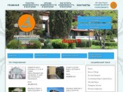 Недвижимость в Болгарии (квартиры и дома у моря от застройщиков и вторички) AVA REALTY Ltd., Болгария, Варна, +359876538727