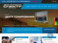 Тонировка окон архитектурными пленками в СПб (Россия, Ленинградская область, Санкт-Петербург)