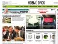 Информационное агентство «Новый Омск» newsomsk.ru (Россия, Омская область, г. Омск)